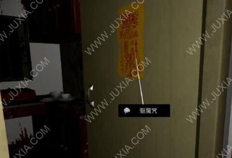 孙美琪疑案王勇攻略驱魔咒怎么找 驱魔咒线索位置