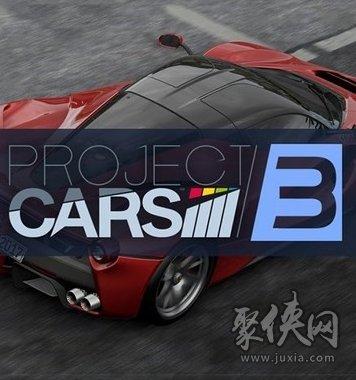 IGN评分对赛车计划3评价狠辣 容易上手但毫无特色