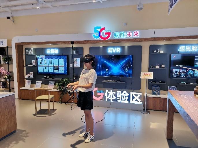 中国电信邀你来营业厅抢《节奏空间》全国电竞挑战赛外卡名额