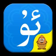 Badam维吾尔语输入法