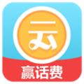 渔汇云库v1.1.9