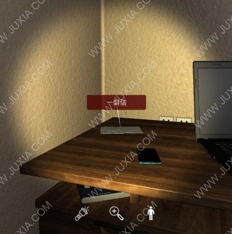 袁家宾馆攻略五级线索全图文合集下 5级线索五三模拟位置详解
