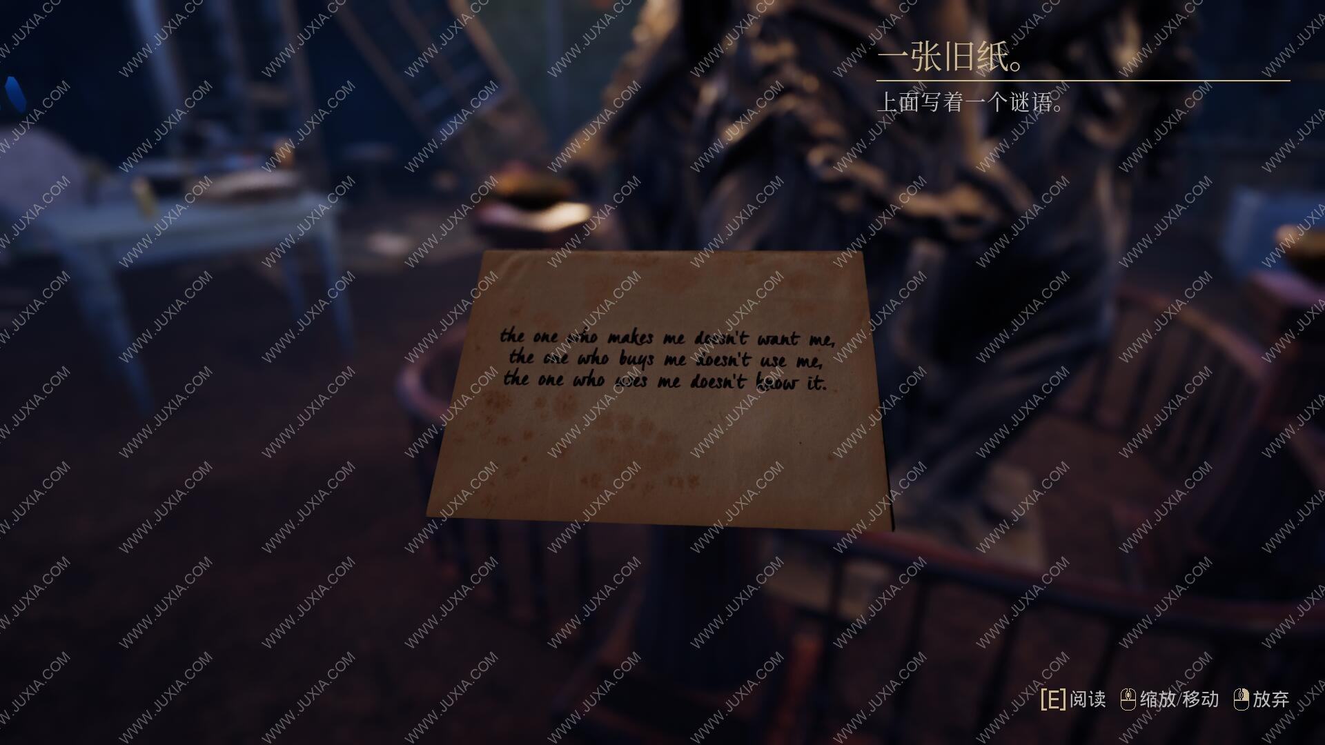 SevenDoors攻略第二章 七扇门攻略