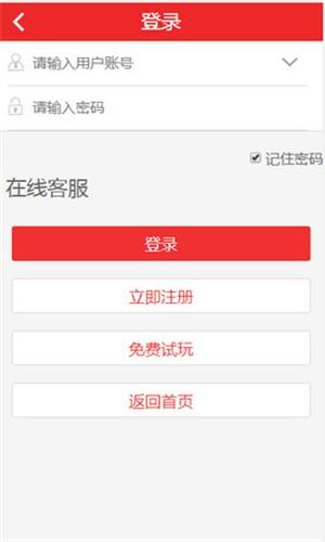 香港精选免费资料大全2020