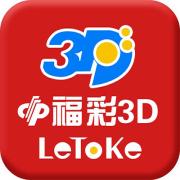 今日福彩3d藏机图汇总