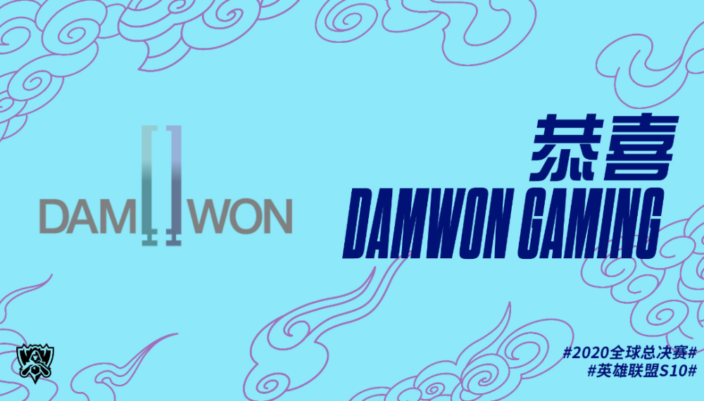 DWG零封DRX取得LCK赛区夏冠将以一号种子进入世界赛