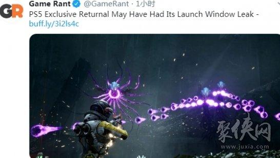 2021年登陆PS5独占 Returnal一场紧张的太空之旅