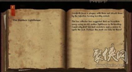 动作游戏GRAVEN消息公布 如何探索这个黑暗魔法世界