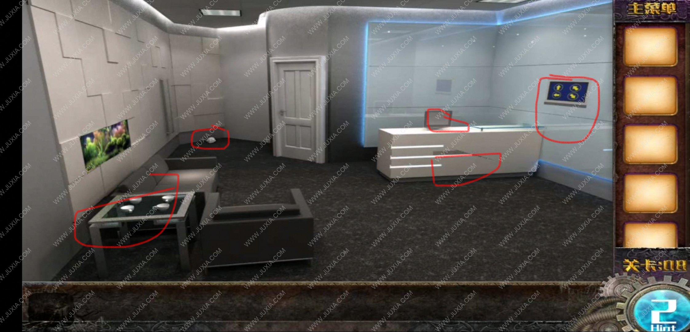 逃出50个房间3第八关攻略 escapegame50rooms3手电筒哪里找