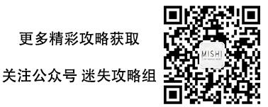 孙美琪疑案艾纳影城攻略三级线索 3级线索回神如何触发得到