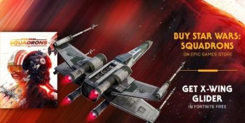 Epic星球大战战机中队独家福利 买游戏送堡垒之夜皮肤