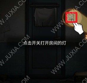 十三号病院攻略序章箱子密码 13号病院攻略饰品在哪里