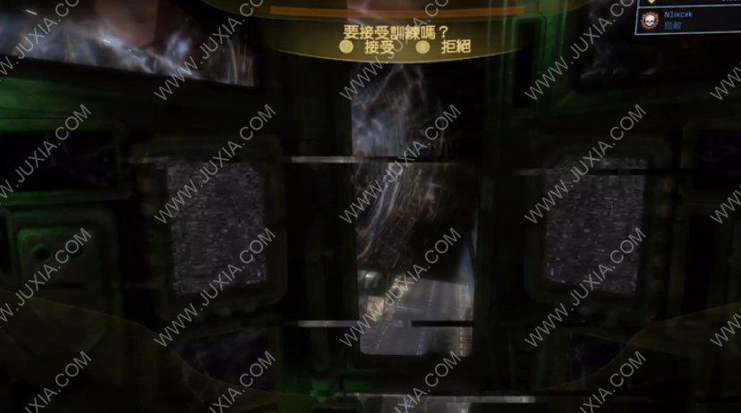 光环3地狱伞兵剧情 光环3背景故事详情