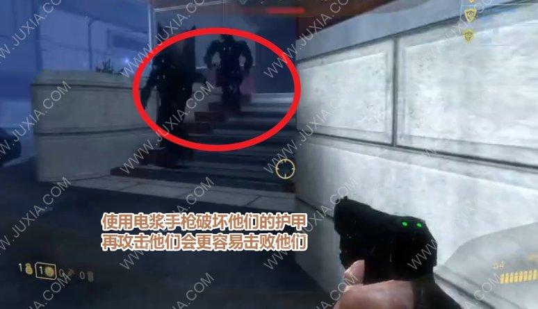 光环3地狱伞兵生态区攻略 Halo3如何找到飞行器