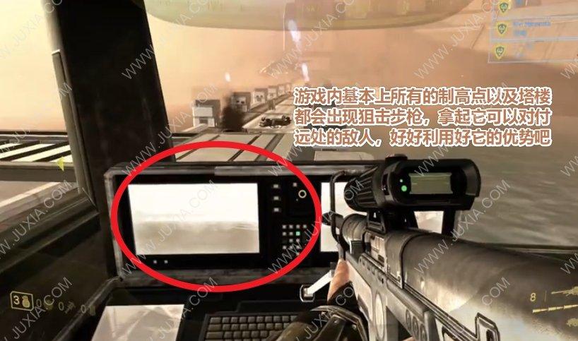 光环3地狱伞兵攻略奇智哥大道 Halo3坦克怎么使用