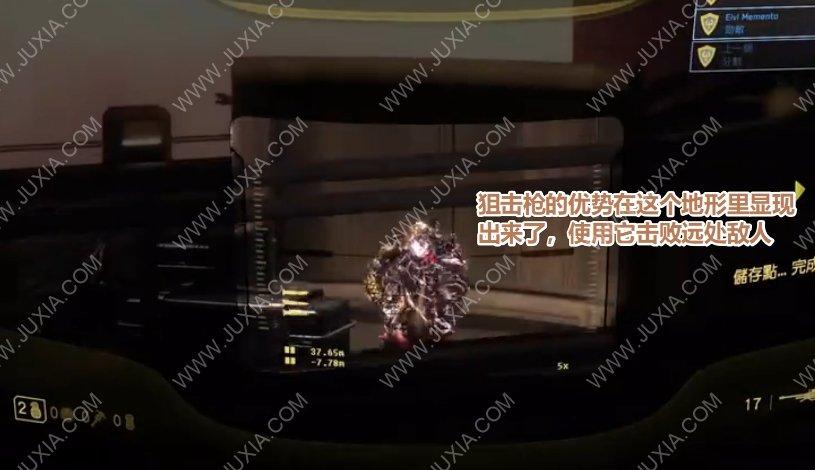 光环3地狱伞兵新蒙巴萨police总部攻略 Halo3如何获得重型武器