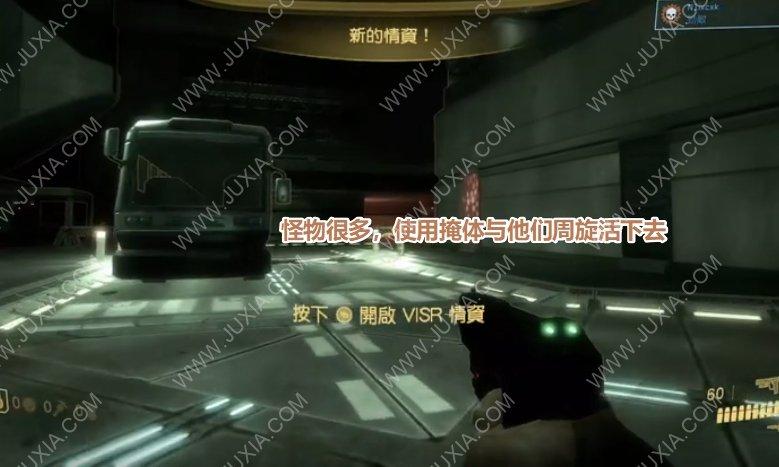 光环3地狱伞兵质料中心攻略 Halo3如何找到上尉