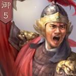 刘封·蜀·四星