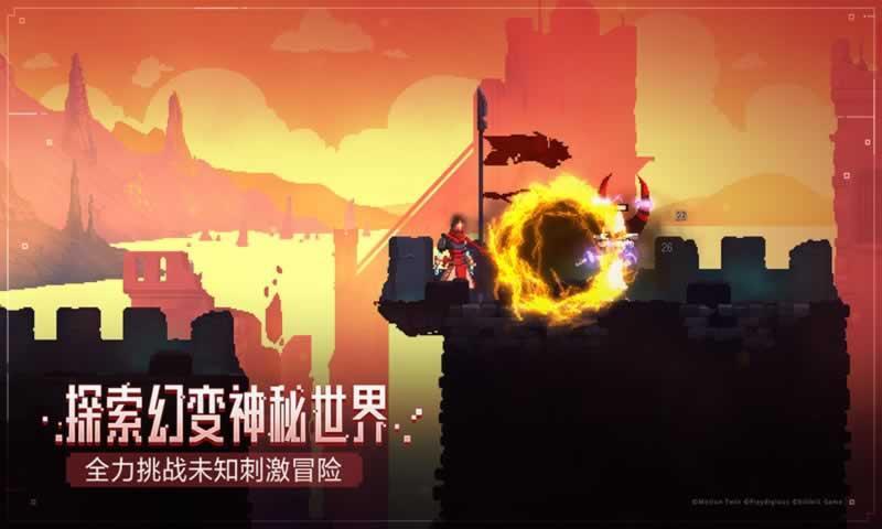 死亡细胞中文版截图