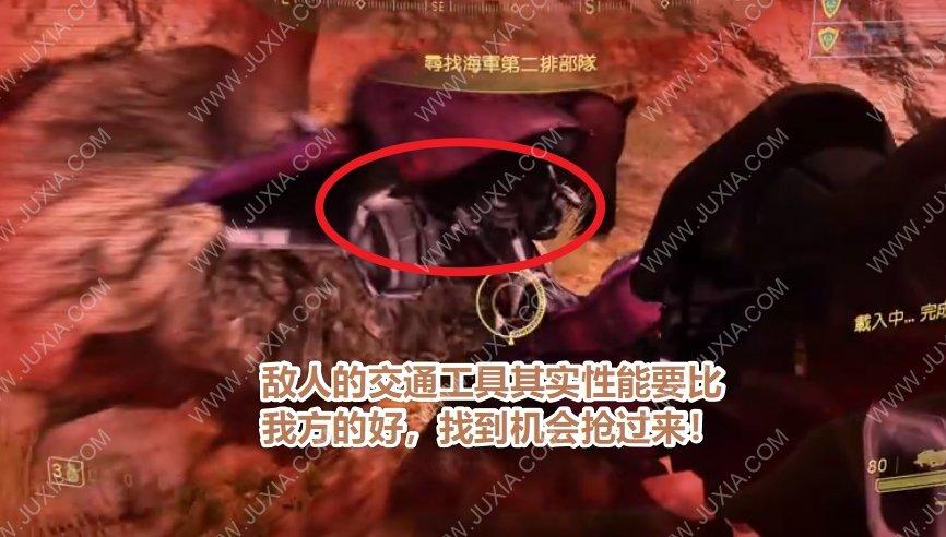 光环3地狱空降兵生态区打法攻略 Halo3怎么击败亡魂号