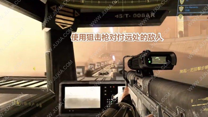 光环3地狱空降兵ONI第一区攻略打法 Halo3狙击枪如何使用