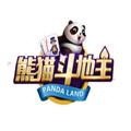 熊猫斗地主