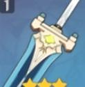 飞天大御剑