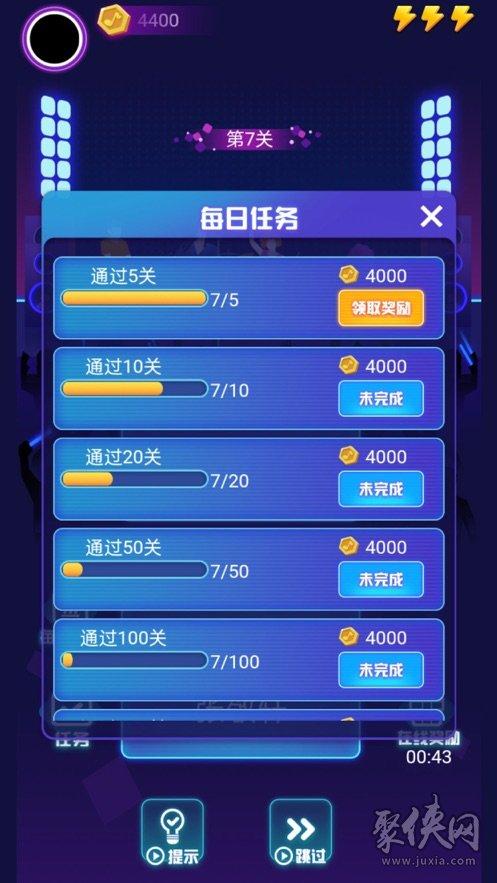 苹果开奖直播www.pa114.com