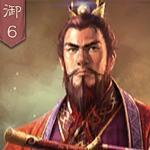 孙权·吴·五星