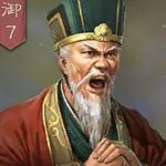 张昭·吴·五星