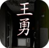 北风肆虐京城 中小学幼儿园停止户外活动