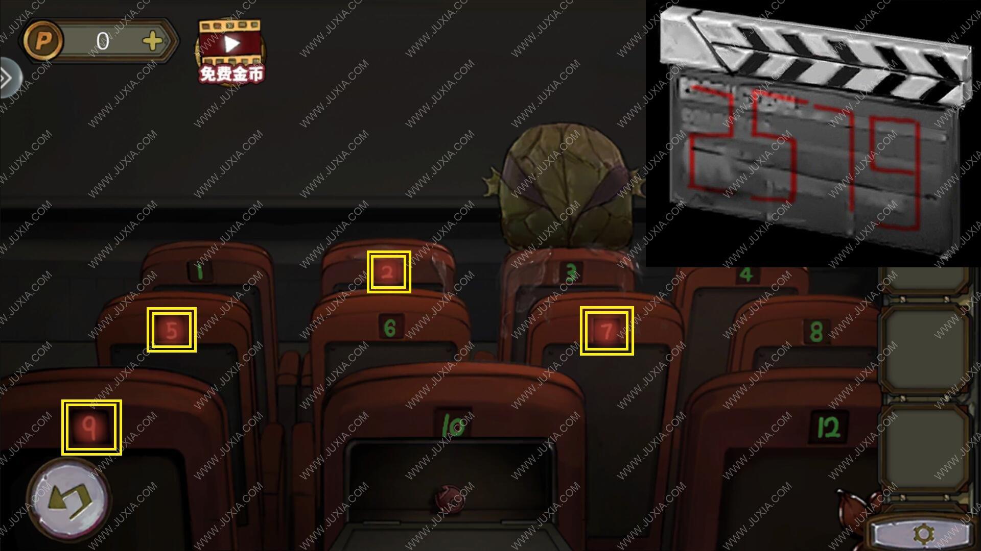 密室逃脱绝境系列10寻梦大作战攻略 第五章菱形宝石攻略
