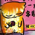 毛毛猫漫画