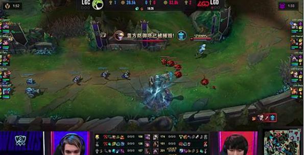 lgd3-0淘汰LGC 晋级S10小组赛 LGD分到C组