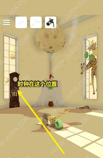 逃脱游戏小王子攻略第二部分 小王子的幻想秘境烟头在哪里