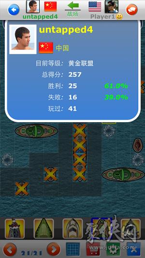 平安彩票PC蛋蛋网上投注