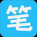 新笔趣阁app