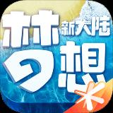 高频彩网开奖直播pa114.com