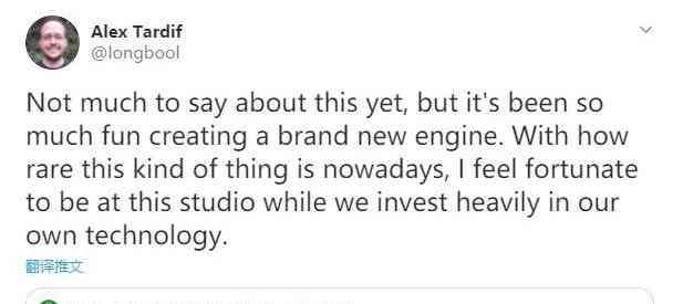 上古卷轴OL开发商打造新3A大作 目前已动工两年