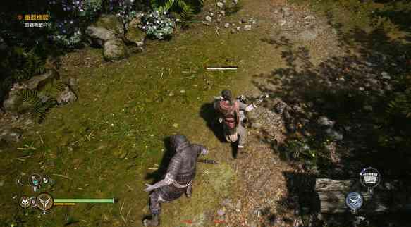 轩辕剑7试玩版上线Steam 游戏难度可自选
