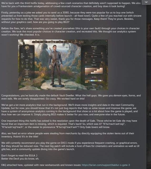 博德之门3热修复补丁3发布 官方表示玩家捏脸没创意