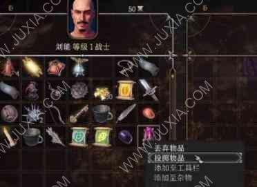 BaldursGate3攻略开局巨剑获得方法详解 博德之门3攻略开局巨剑获得方式分析