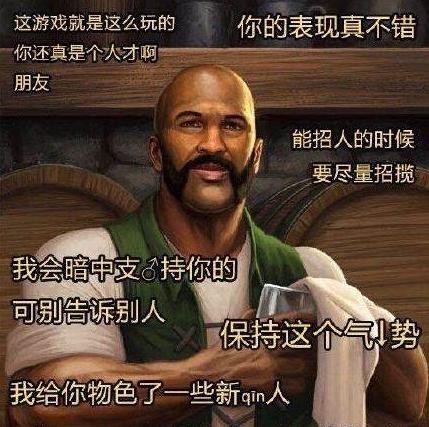 你们不要再下啦 炉石传说酒馆战棋简评