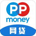 PPmoney网贷最新