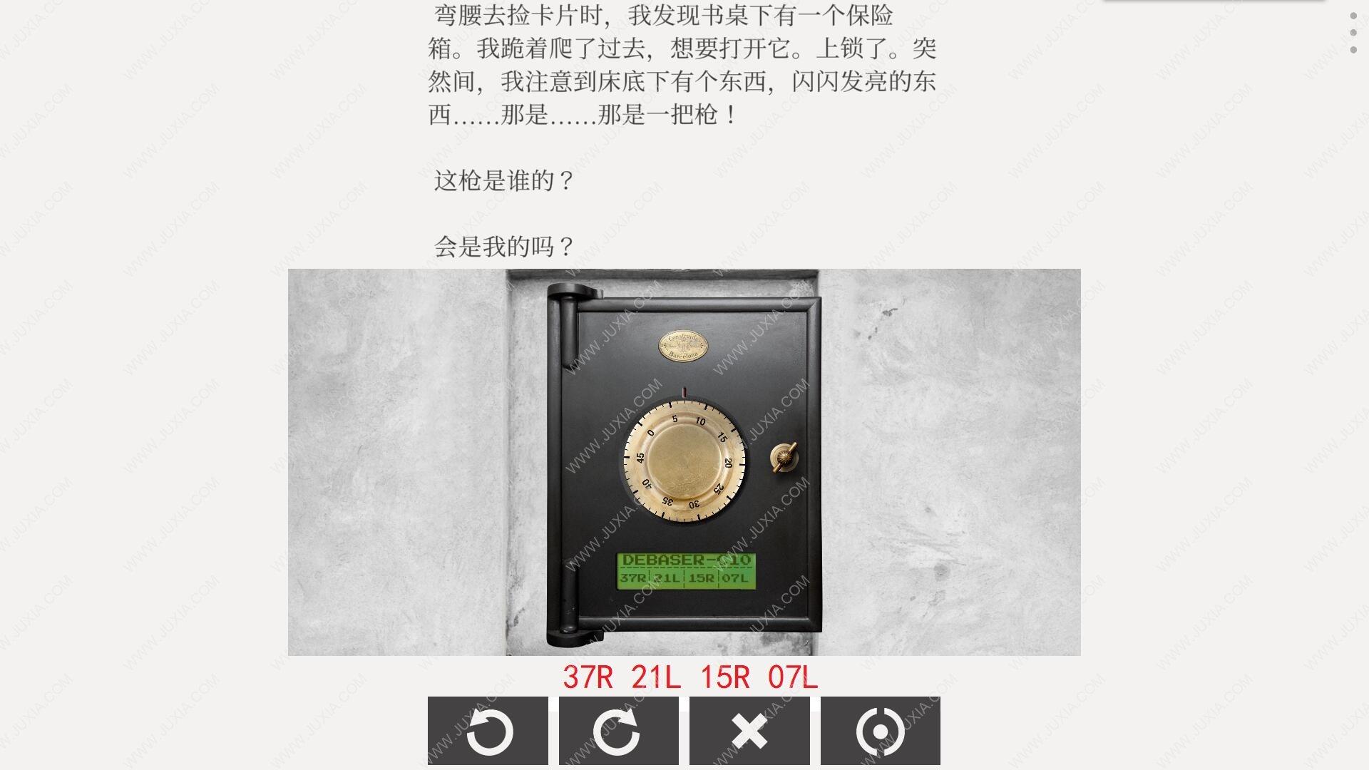 Unmemory第一章攻略保险箱密码 非记忆第一章黑色公文包密码攻略