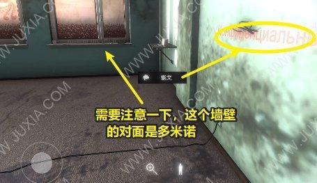 孙美琪疑案阿加塔攻略五级线索中 铃铛怎么全部搜集到