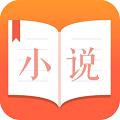 免费小说TXT