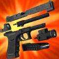 枪制造者模拟器