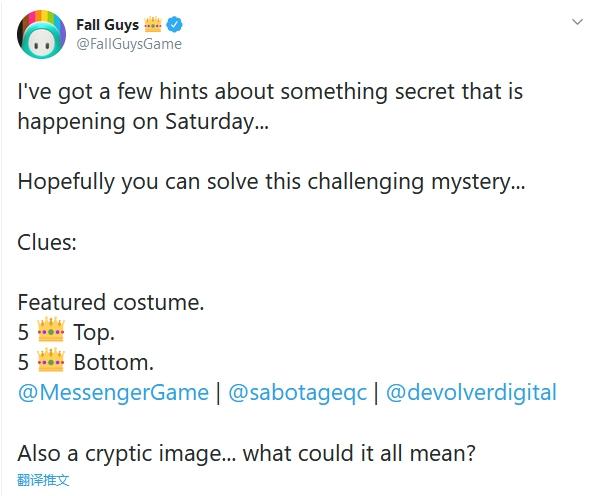 糖豆人终极淘汰赛将会联动信使 游戏内将会推出忍者皮肤