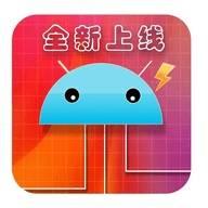 电工百宝箱手机app